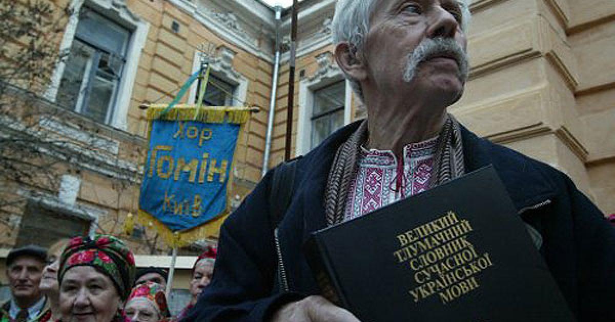 Украинский философ предрек мове судьбу мертвого языка