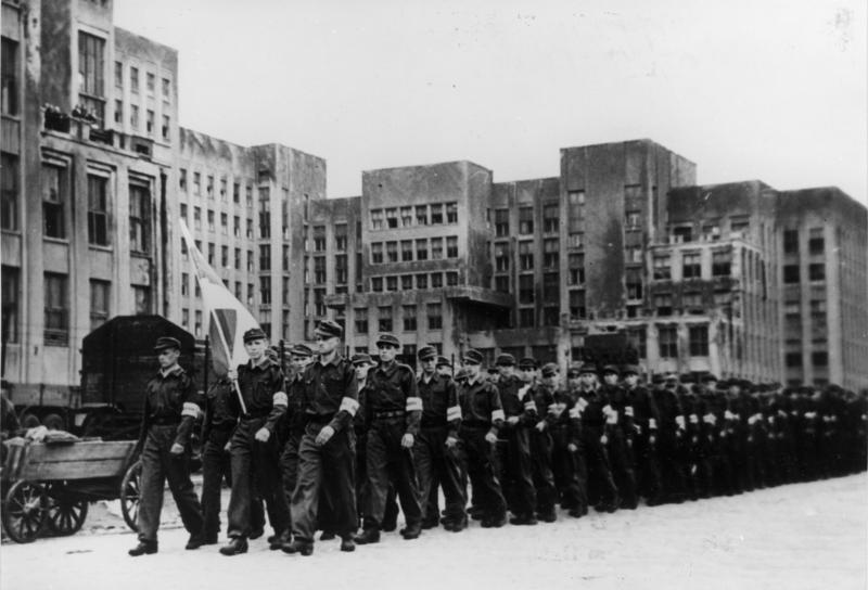 Наследники Белорусской Народной Республики на службе гитлеровской Германии в 1941–1944 годах