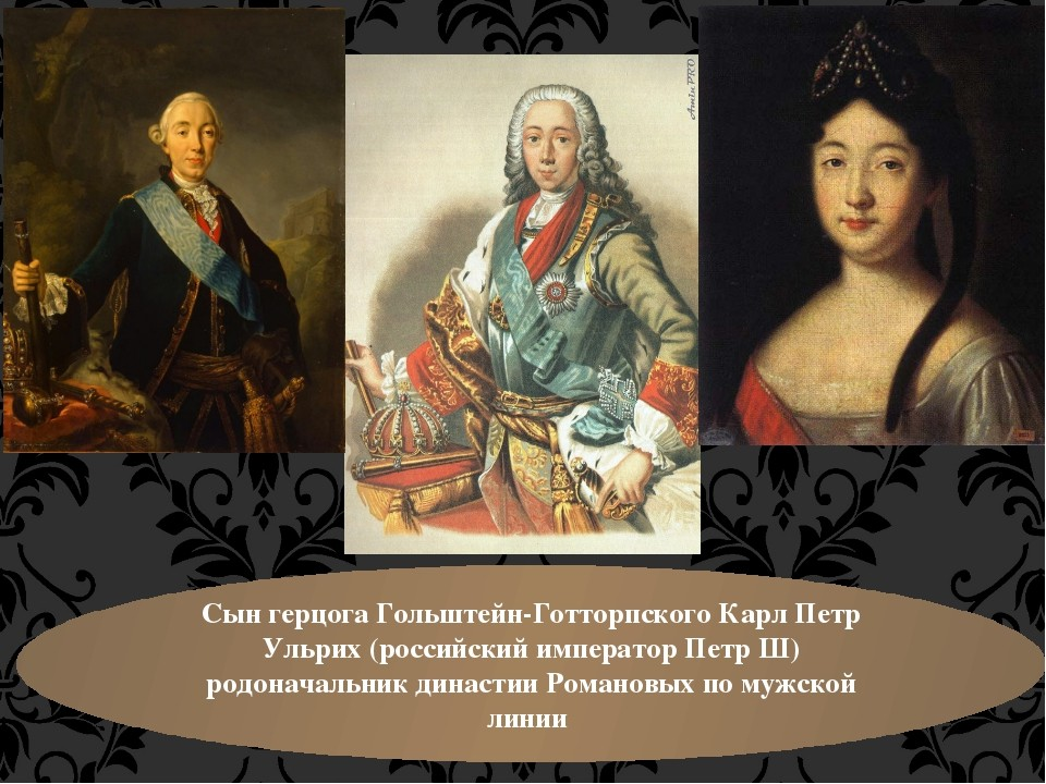 Принц, навязанный России