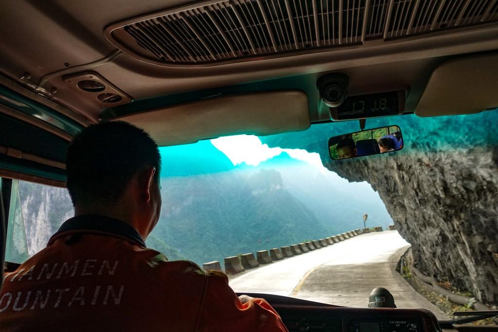 Как я на китайскую гору поднимался
