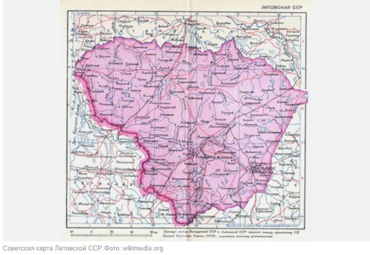 Как белорусы потеряли Вильнюс и едва не вернули его 29 лет назад. Объясняем
