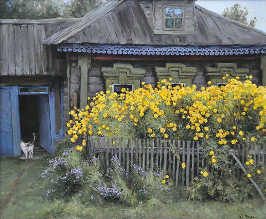 Художник Юрий Кудрин. Золотые шары в палисаднике