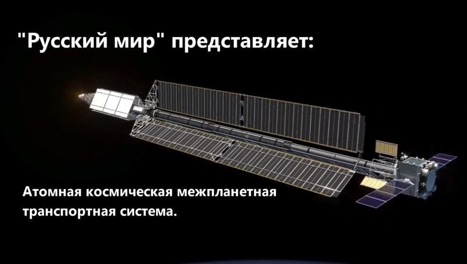 """Роскосмос до конца 2020 года подпишет контракт на создание атомного космобуксира """"Нуклон"""""""