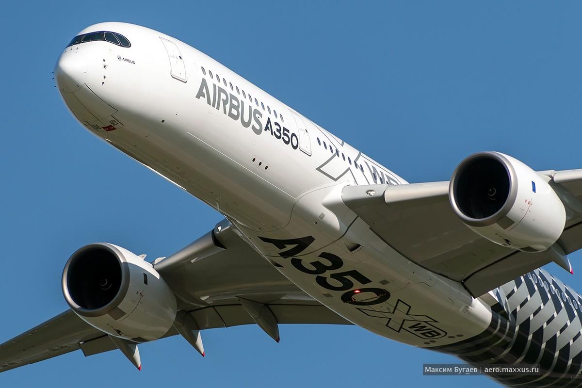 Как подстаканники вызвали остановку двигателей Airbus А350 в воздухе и пара слов о личном опыте работы на Боинг