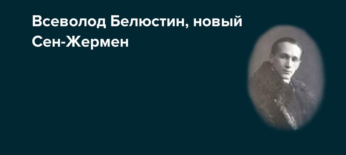 Московская версия загадочного графа