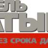Гибель Хатыни: тайна без срока давности (25 фото + 1 видео)