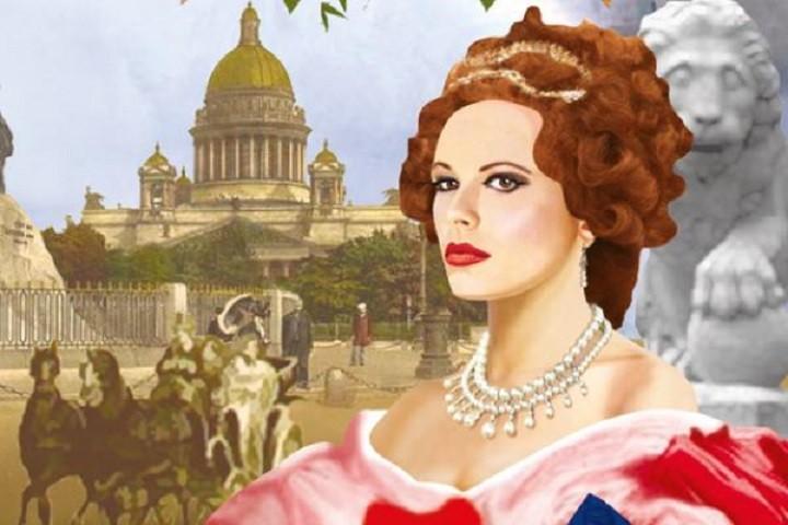 Таинственная графиня де Гаше и Миледи Винтер
