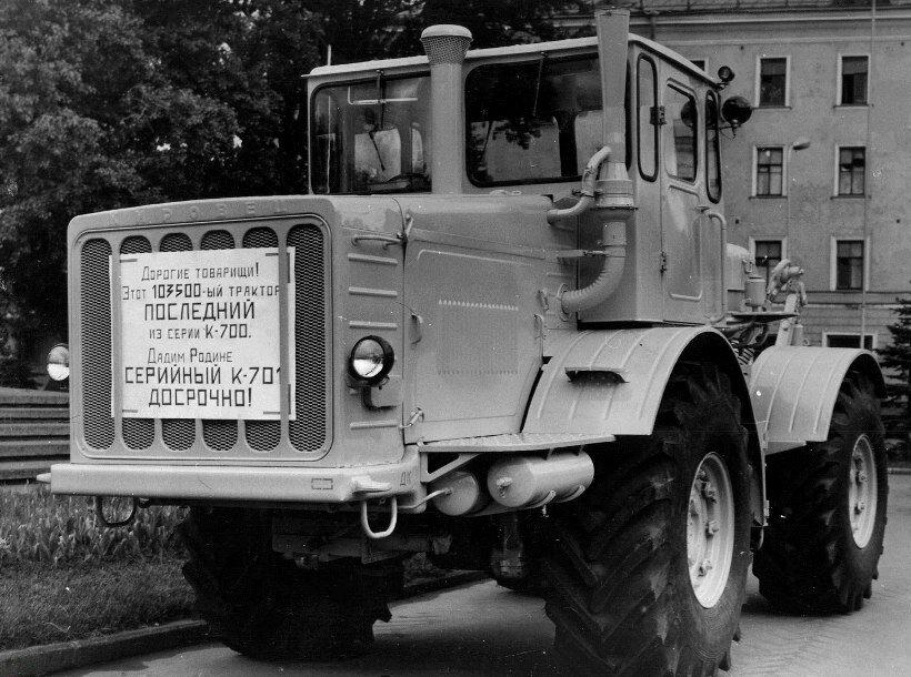 Последний трактор модели К-700, выпущенный на Кировском заводе