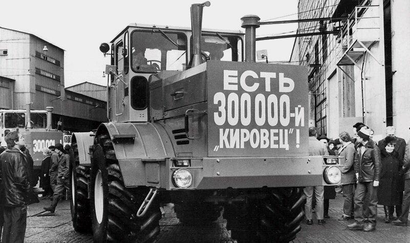 300-тысячный трактор Кировец, 1985 год