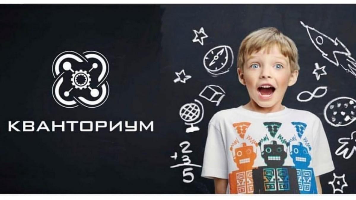 «Кванториумы» и Кадетские корпуса открываются по всей России! Это альтернатива иезуитскому образованию?