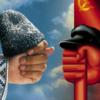 Как большевики развивали украинский язык