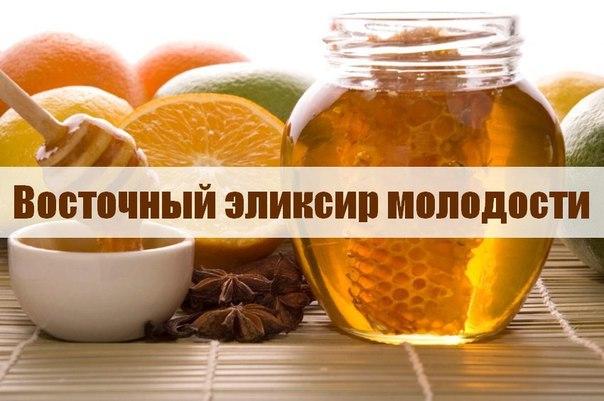 Рецепт восточного эликсира молодости из меда, лимона и оливкового масла