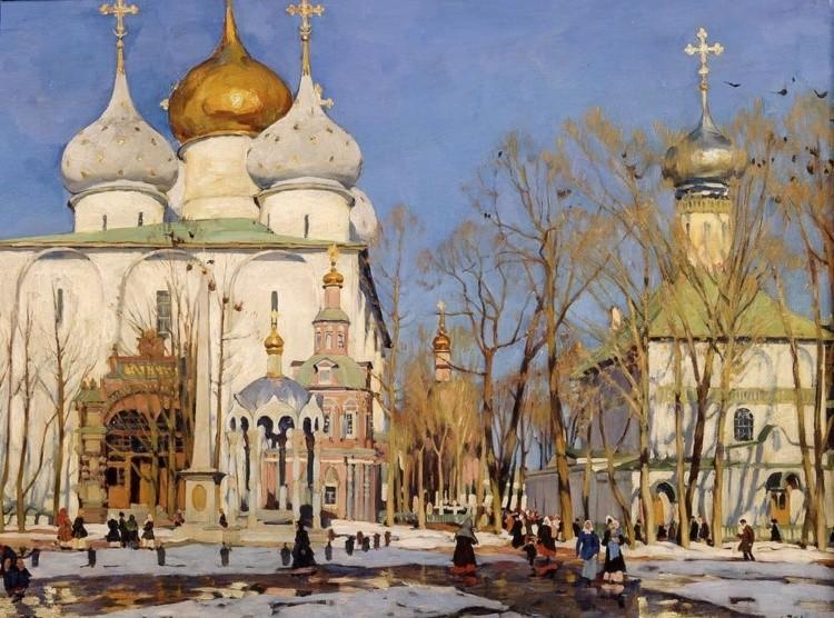 художник Константин Фёдорович Юон картины – 01