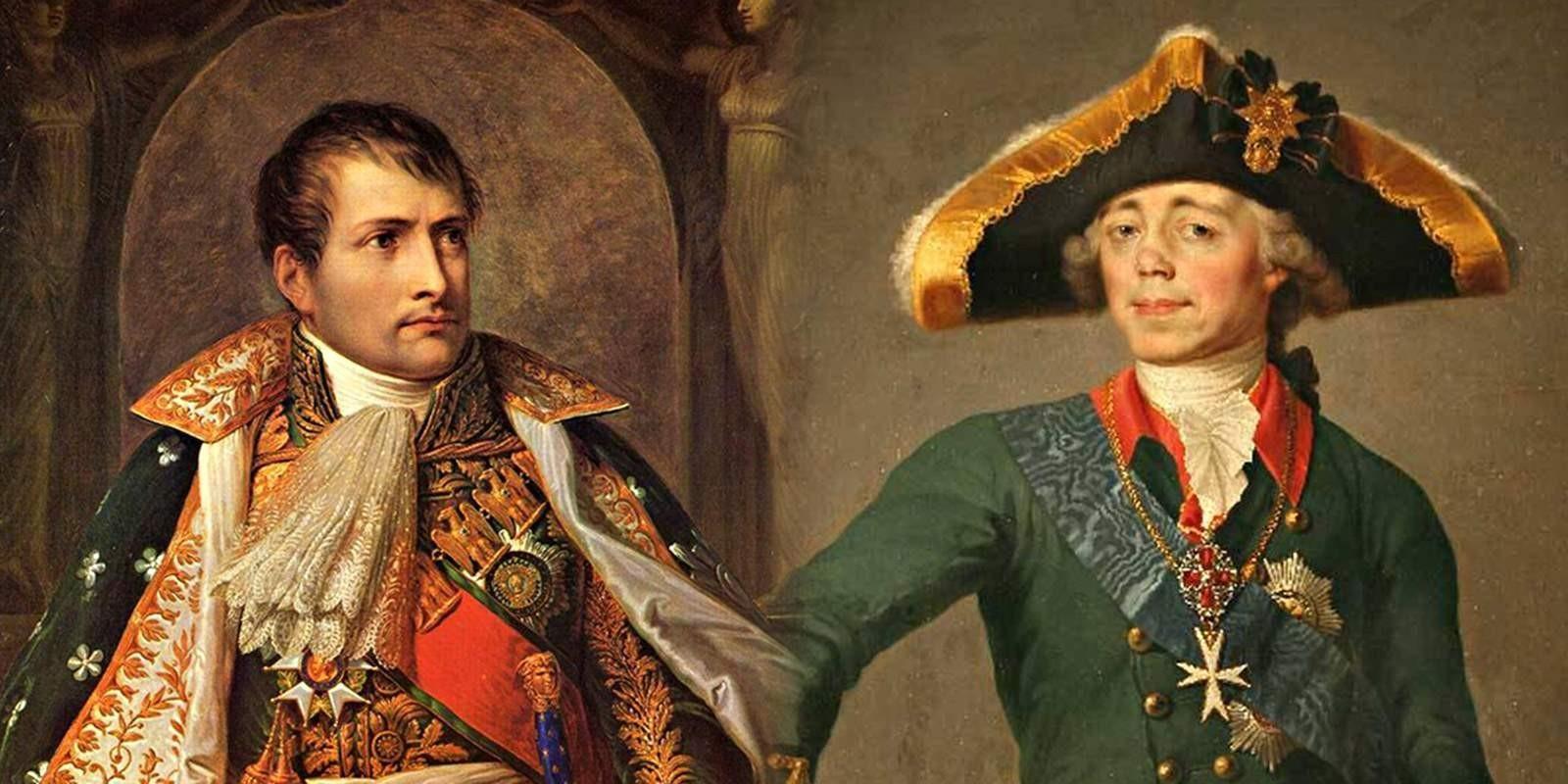 Союз Наполеона и Павла I и их «наполеоновские» планы