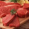 Как правильно выбирать мясо?