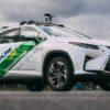 В Петербурге протестировали первое беспилотное такси с новой технологией self-driving