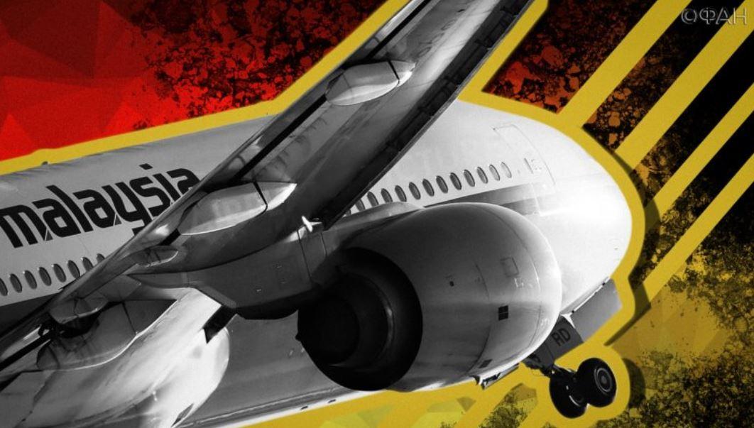 Гааге придется ответить за обвинение РФ в крушении МН17
