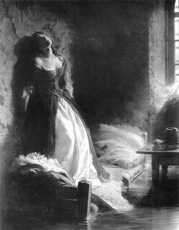 Тайная дочь императрицы: правда и вымысел