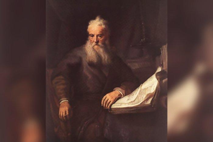 Как писалась Библия: ответ ученых