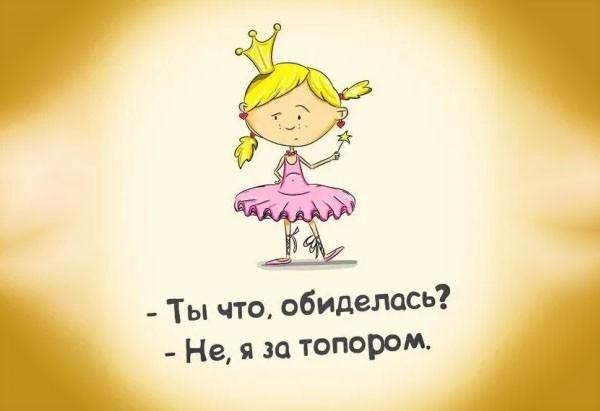 """""""ОЛЕЧКА БЫЛА ОЧЕНЬ КРАСИВАЯ..."""" добросказ из VK"""