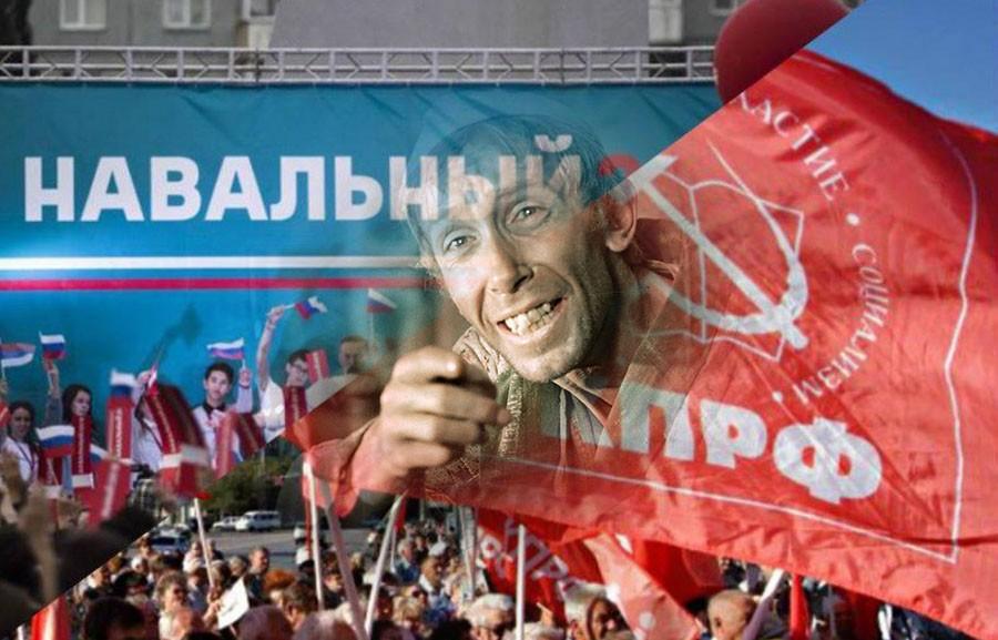 Предать предателей: смердяковщина как элемент российской политической культуры