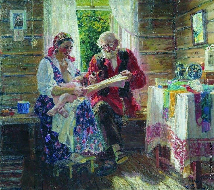 Художник Александр Михайлович Герасимов. Любимый художник Сталина