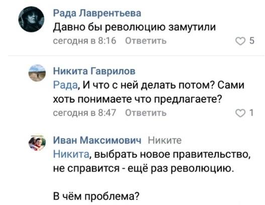 Эмо-коммунисты