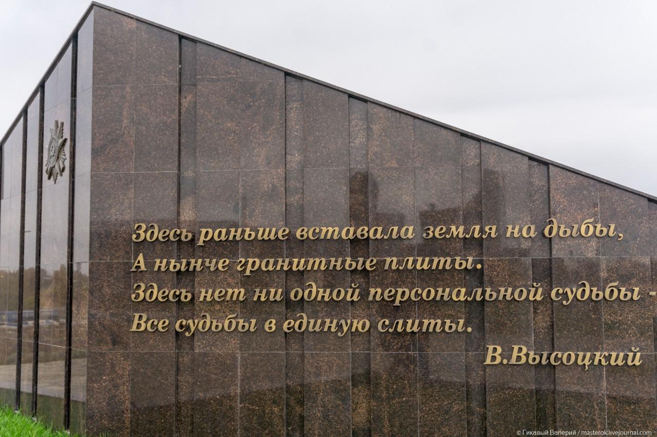 """Почему """"Самбекские высоты"""" это крутой музей"""