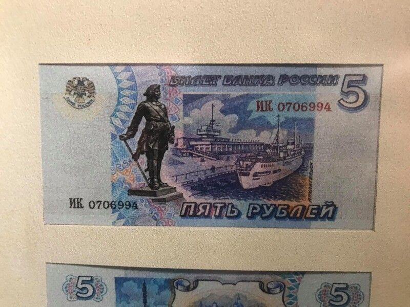 Такими могли бы быть российские банкноты