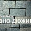 """""""Ровно дюжина"""" рассказ. Автор Сомерсет Моэм"""