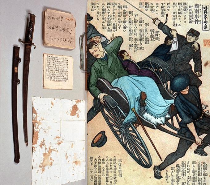 Платок Николая, катана,  которой был нанесён удар  и вырезка из Японской газеты.