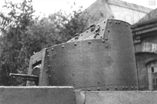 Башня НИ-1 с пулеметом