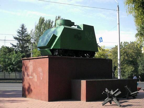 Бронетрактор НИ-1 у Одесского завода