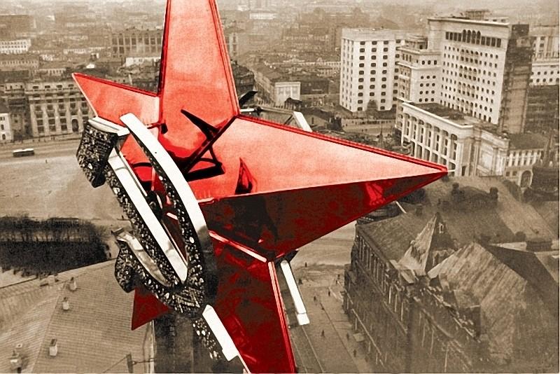 Звезды Кремля