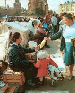 Россия Ельцина...Что мы потеряли и как жили в 90-е  годы (фото)
