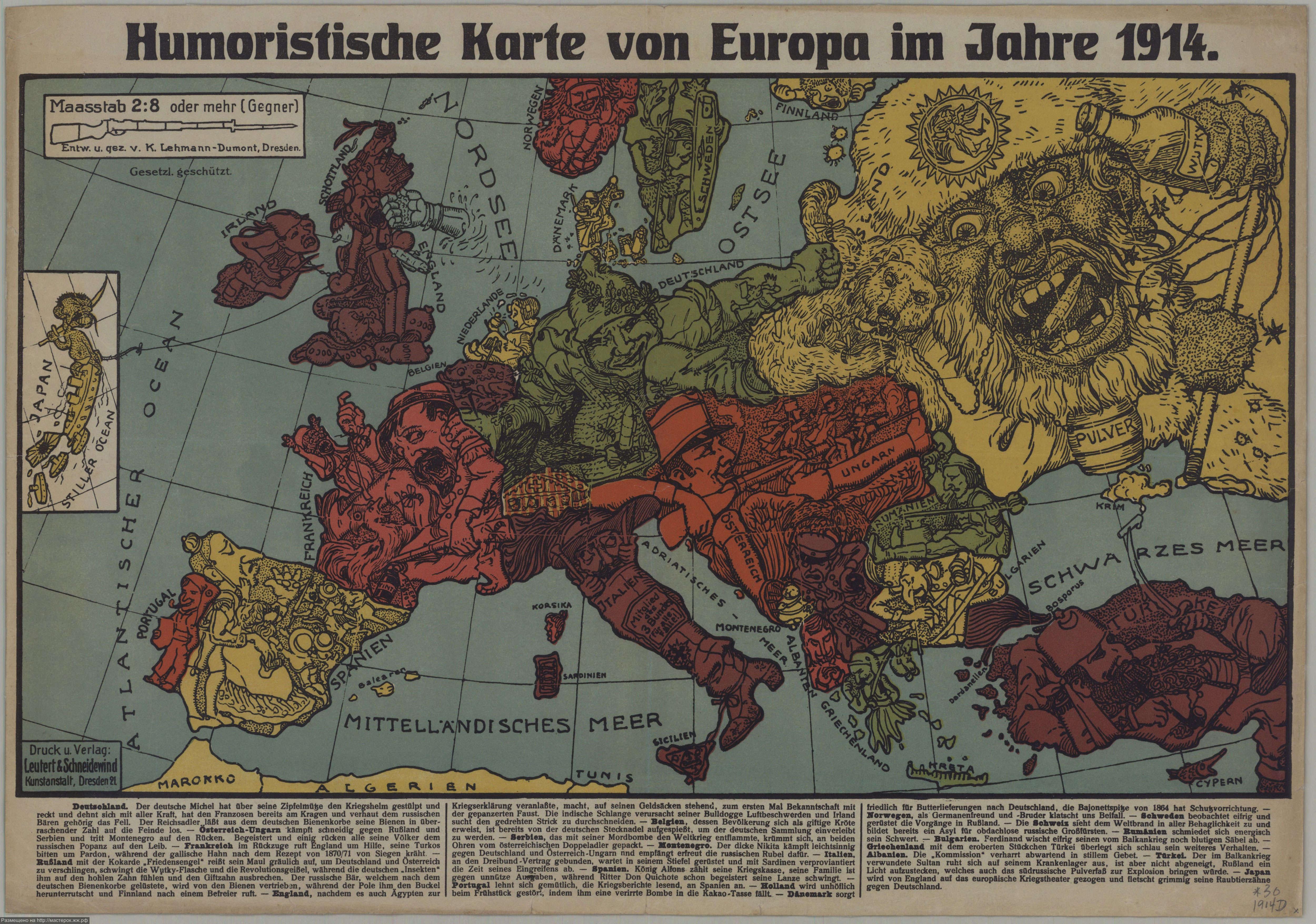 Географические карты как пропаганда