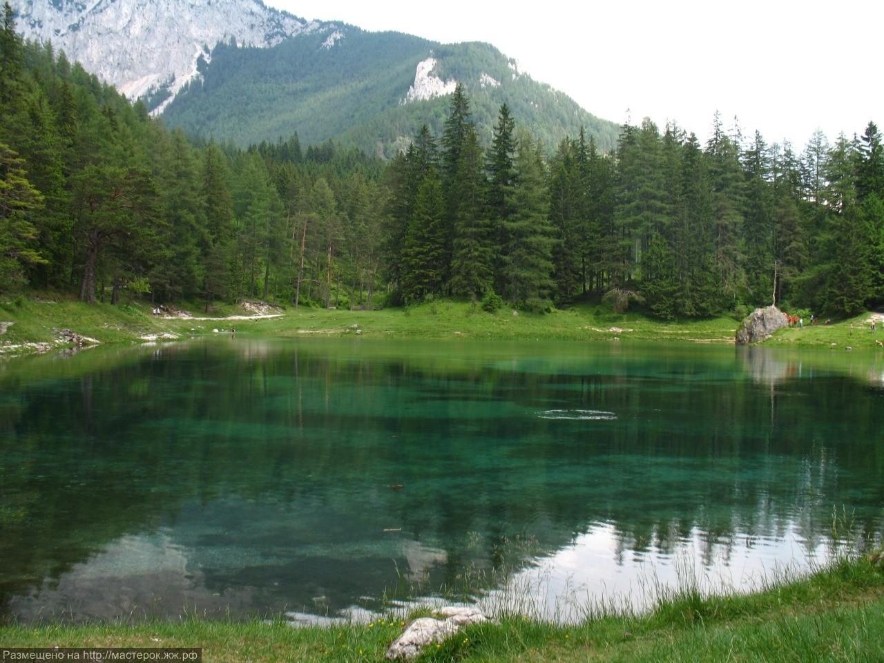 Зелёное озеро (Grüner See)