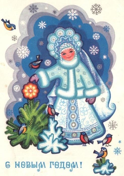 Снегурочка 9 (493x700, 108Kb)