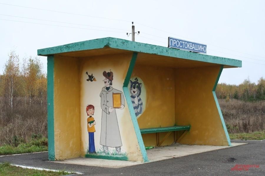 Автобусная остановка с мультяшными персонажами