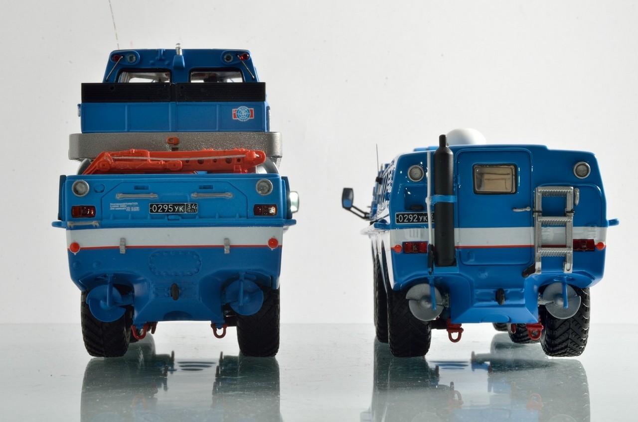 249060 ЗИЛ-4906 «Синяя Птица» грузовая 23