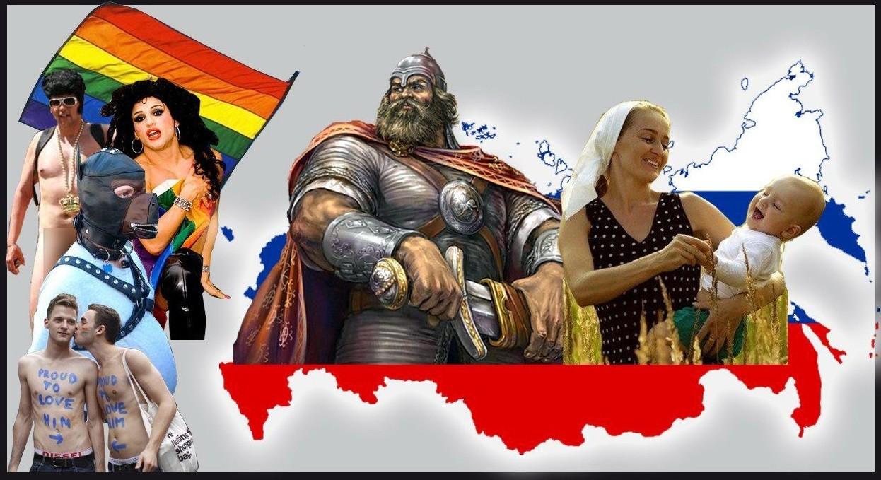 Европейские ценности и Русская мечта