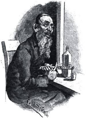 Шинкарь один перед каганцом нарезывал рубцами на палочке.... Иллюстрация Р. Штейна к повести Гоголя «Пропавшая грамота»