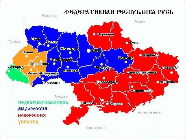 Украина может лишиться Харькова, Херсона, Одессы и Николаева