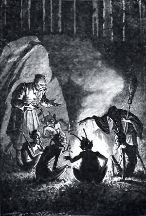 Что за чудища! Иллюстрация Р. Штейна к повести Гоголя «Пропавшая грамота»