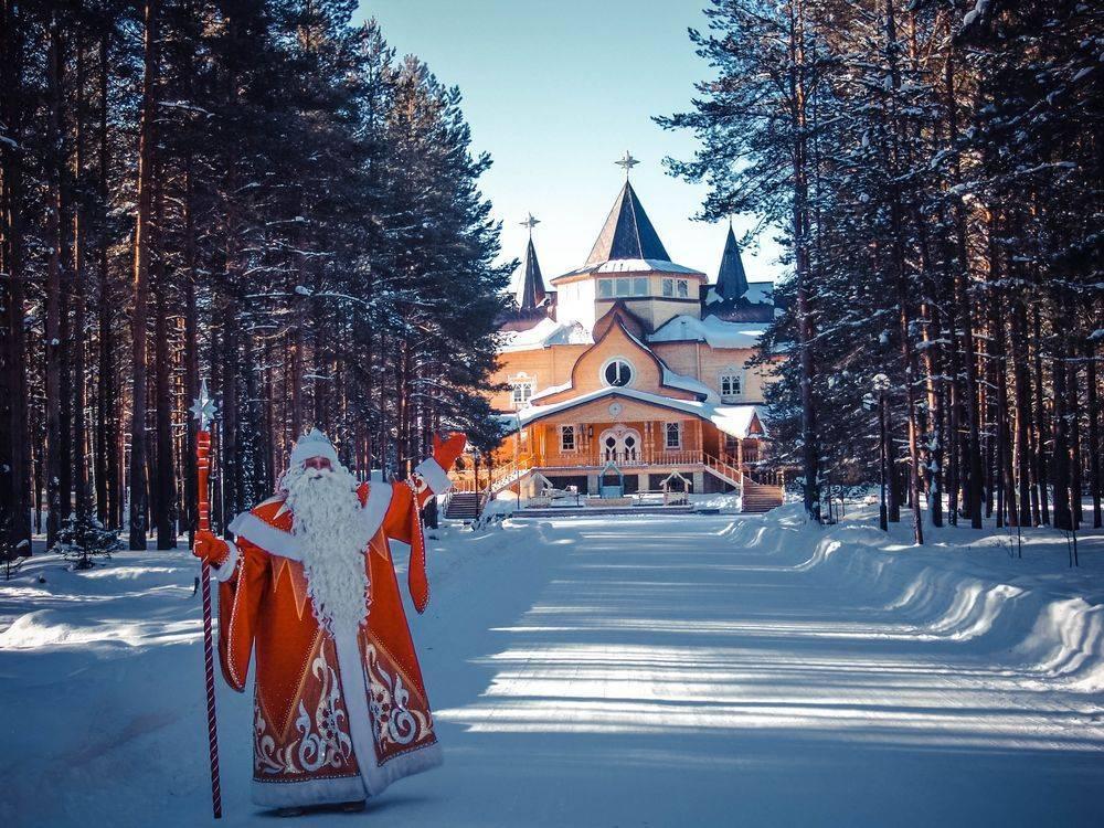 Дед Мороз в Великом Устюге.jpg
