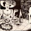 """""""Завтрак"""" рассказ. Автор Моэм Сомерсет"""