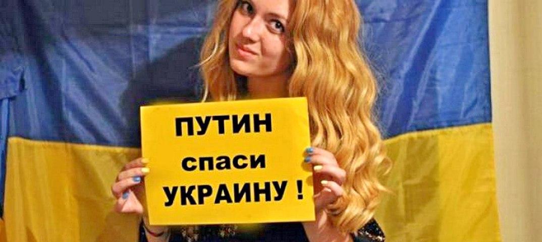 Почему невозможно спасти Украину