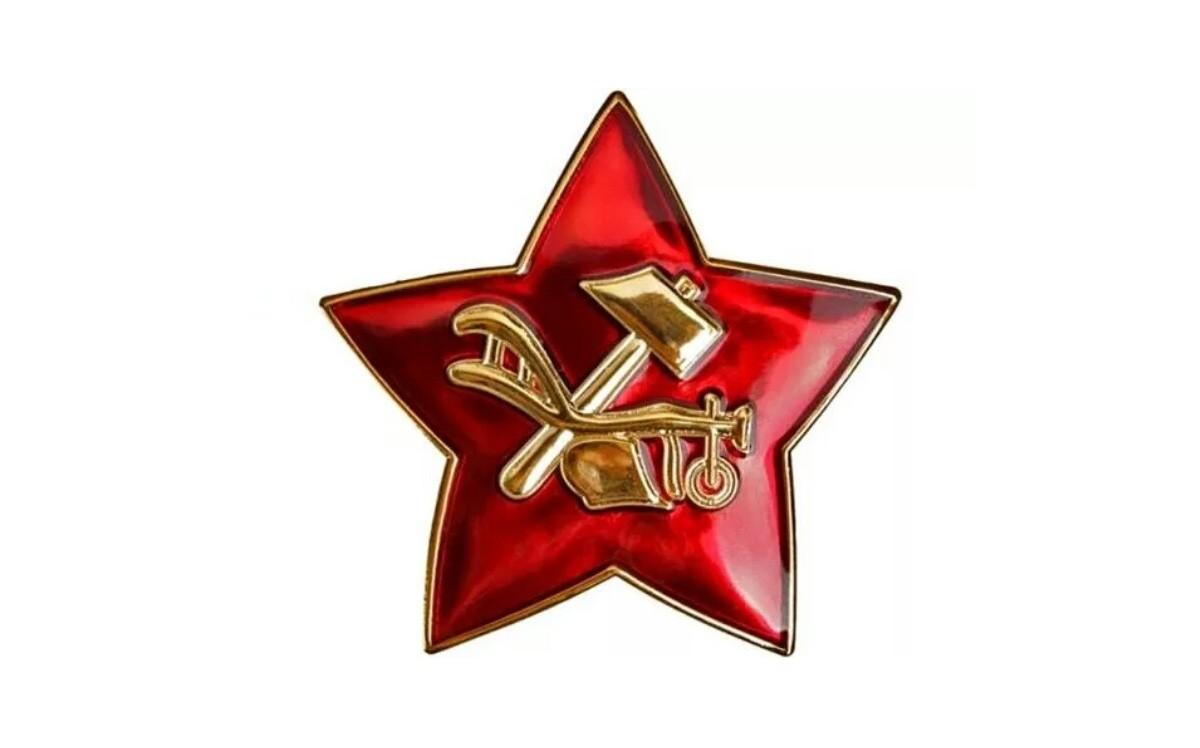 15 декабря – День рождения «Красной звезды»