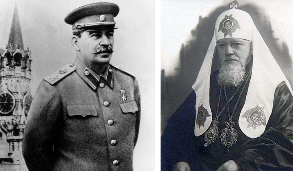 77 лет назад Сталин приказал создать то, что сейчас называется Московским патриархатом