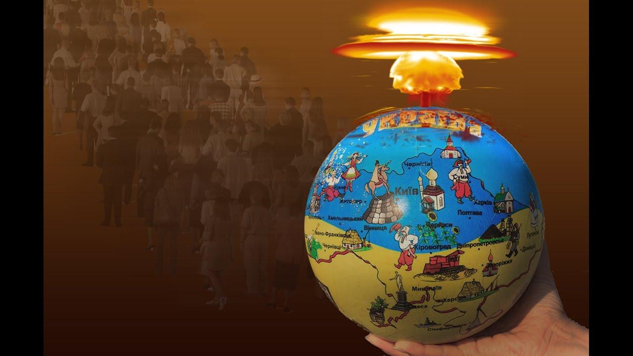 Украина признала масштабный кризис в атомной энергетике